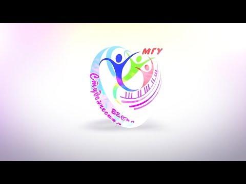Св-2018 Филологический факультет