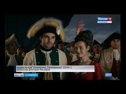 Состоится премьера сериала «Екатерина. Самозванцы»