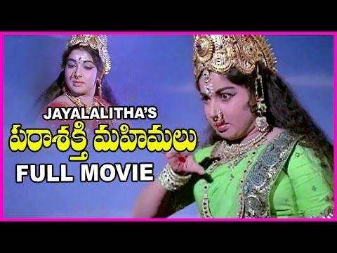 Tribute To Jayalalitha - Parashakti Mahimalu Telugu Full Length Movie