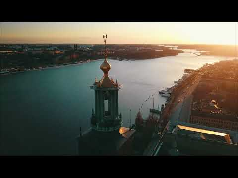 Stockholm City Hall from Air