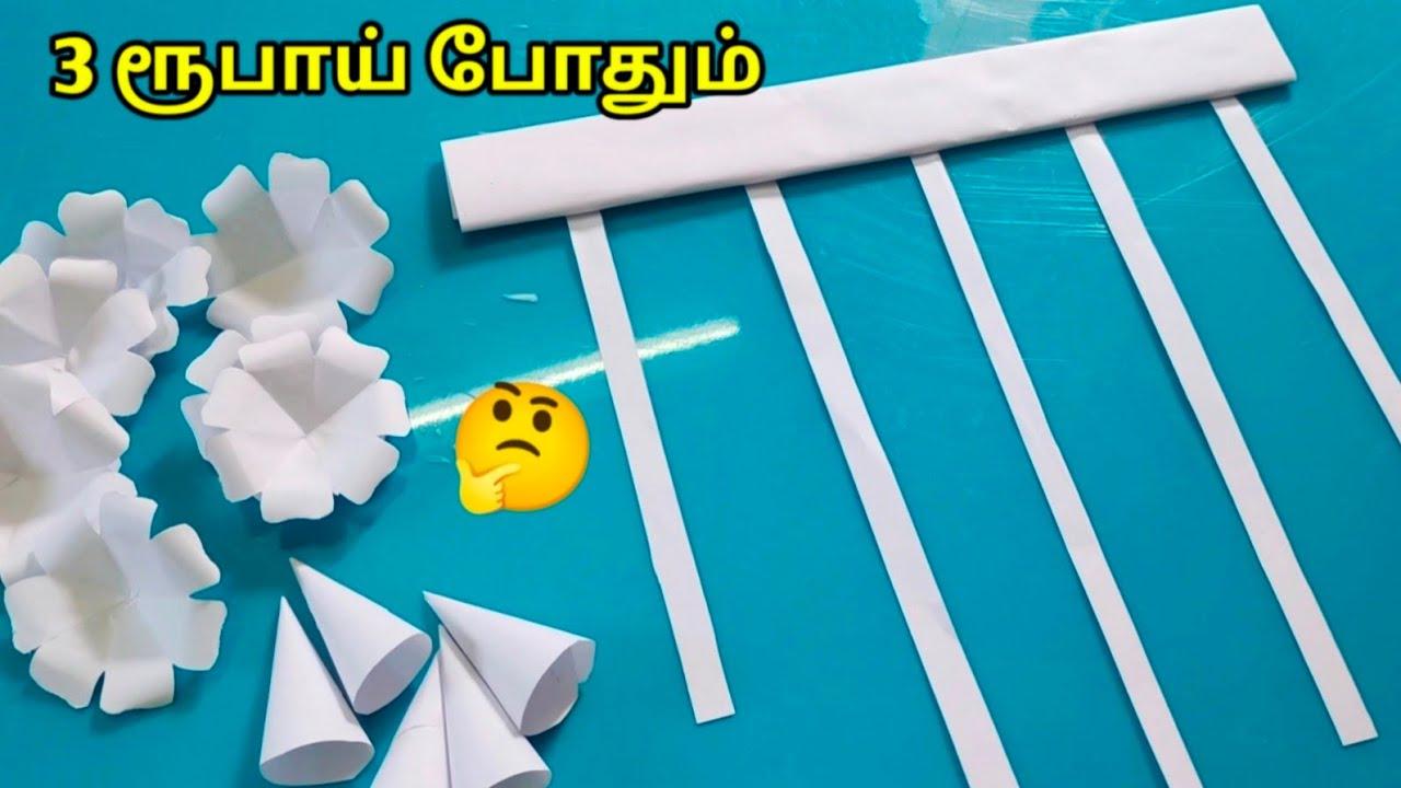 A4 sheet wall hanging/3 ரூபாய் போதும் உங்க வீட்டை அழகாக்க/craft tamil
