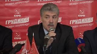 Пресс-конференция Павла Грудинина (Барнаул, 12.02.2018)