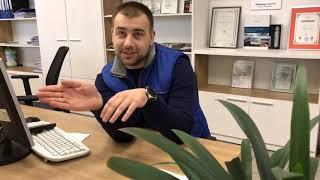 Сервіс 4+ від АЛЕКС СО
