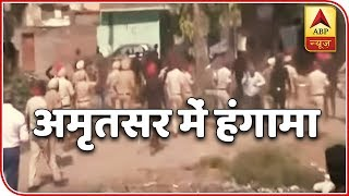 Amritsar Train Accident: Protesting Relatives Of Victims Pelt Stones At Security Personnel |ABP News