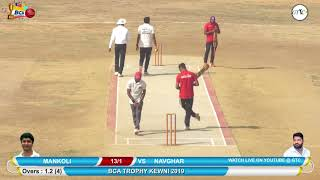 MANKOLI VS NAVGHAR MATCH AT KEWNI SPORTS KEWNI BCA TROPHY 2019 (DAY 3)