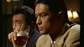 江口洋介、石田光「讓你們結婚吧!」09(有線粵語/1997年)