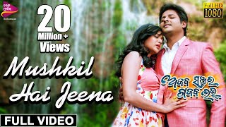 Download lagu Mushkil Hai Jeena | Official Full Video | Ajab Sanjura Gajab Love | Babushan, Diptirekha