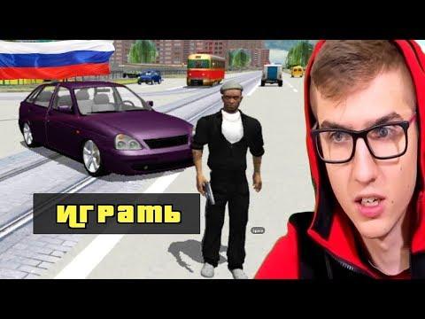 Криминальная россия гта мультфильм