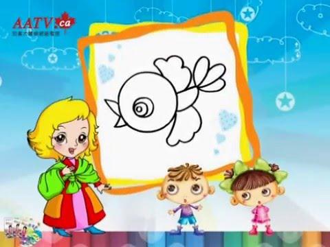 姜宏儿童创意简笔画_姜宏幼儿创意简笔画第(初级篇)12课 Jianghong - YouTube