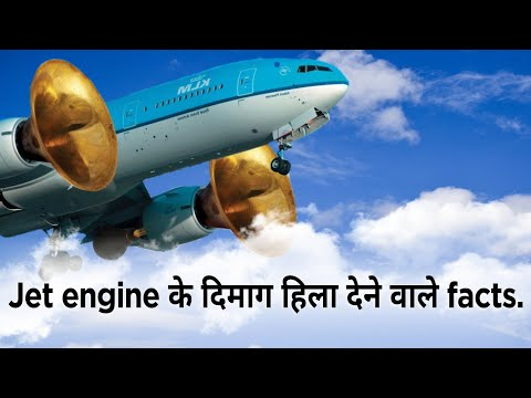 #04 Facts About Jet Engines in hindi || You Probably Don't Know About Jet Engines
