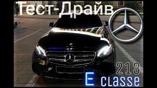 ТЕСТ Драйв mercedes benz W213 E-шка AMG/ самый продаваемый Mercedes в мире