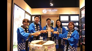 "[FINE JAPAN] Shop-In-Shop Grand Opening - ""Kagami Wari"" Ceremony"