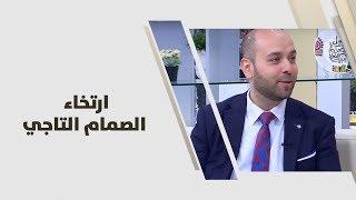 د. معاذ الكردي - ارتخاء الصمام التاجي