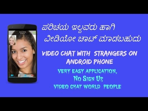 video da youtube chat video android