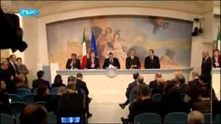 Сильвио Берлускони предстанет перед судом