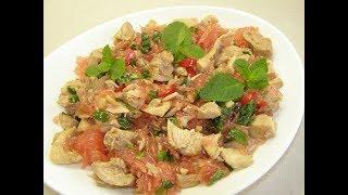 #тайскийсалат  Тайский салат с курицей и грейпфрутом Супер!