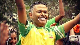 Ethiopian Music : Gete Anley - Yekey Tikur Teyim (Ashenefech)