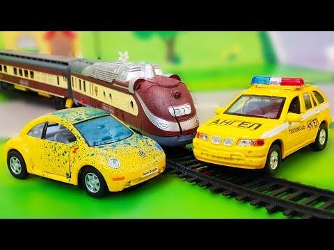 Мультик про машинки. Полицейская машинка останавливает поезд. Сборник мультфильмов для детей