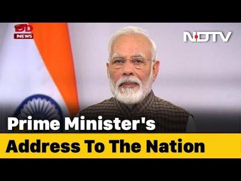 Watch: PM Modi's Second Address To Nation On Coronavirus