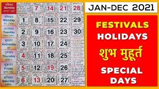 Calendar 2021 -  Festivals, Holidays, Special Days and Shubh Muhurat   Download link in description screenshot 4