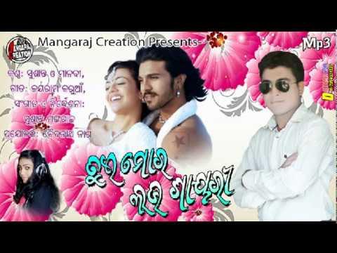 Tui Mor Love Sayari | Sushant & Manbi | New Superhi Romantic Sambalpuri Mp3 Song | Full Official