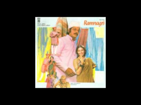Ramnagri (1982) - Man ke darpan main