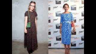 Ксения Собчак и ее модные платья