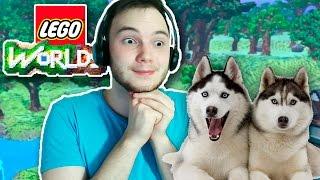 САМЫЕ МИЛЫЕ ХАСКИ НА СВЕТЕ | [Lego Worlds #3]