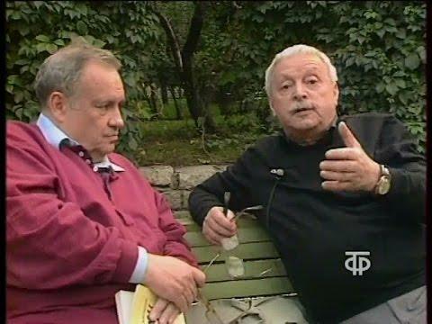 Эльдар Рязанов: «Разговор
