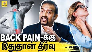 இப்போ இருக்க Youngsters க்கு பெரிய பிரச்சனையே Back Pain தான் Interview with Dr Senthil Kumar