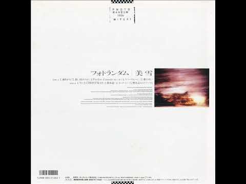 美雪 1st『フォトランダム』[1986] (Full Album)
