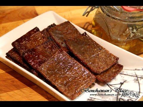 หมูแผ่นปรุงรส Bak kwa (Chinese Pork Jerky)