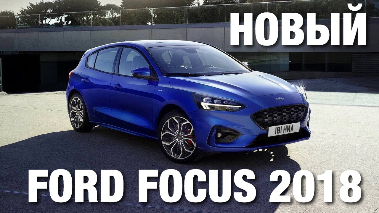 ford focus 2018 youtube. Black Bedroom Furniture Sets. Home Design Ideas