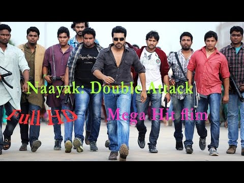 Naayak, Mega Hit Flim, Double Attact, 2015 Best flim, Latest tamil movie 2015 thumbnail