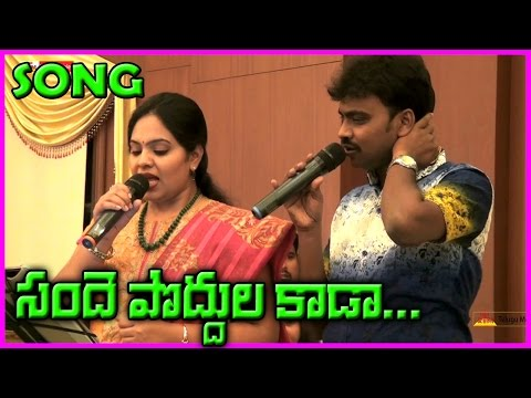 Sandepoddulakada Song || Abhilasha Songs || Chiru Old Hit Songs / Telugu Latest Hit Songs