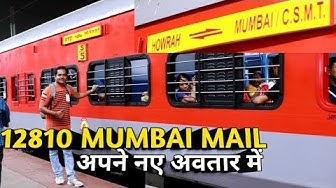 12810 HOWRAH - MUMBAI MAIL WITH LHB COACH || Train journey HOWRAH JUNCTION to CSMT STATION MUMBAI