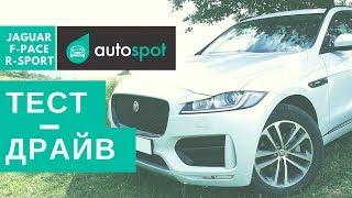 видео 2016 Jaguar F-Pace фото, характеристики, кроссовер Ягуар