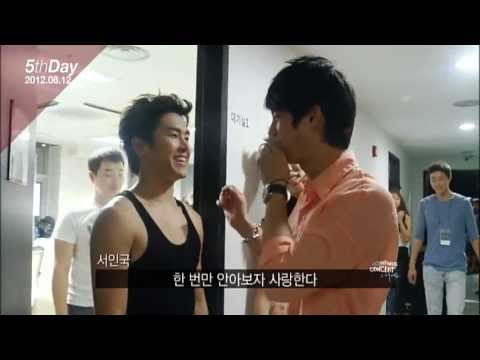 [eng] Hoya & Seo In Guk Backstage Infinite That Summer Concert 2012
