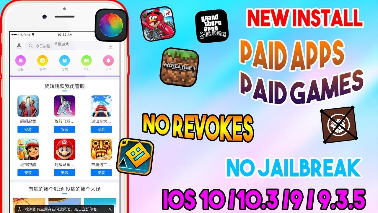 New Install Paid Apps / Games Latest Free (NO REVOKES) (NO JAILBREAK
