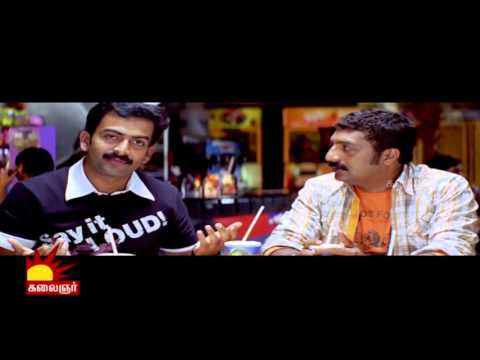 Prithviraj Proposes Jyothika | Mozhi Tamil movie Scenes | Jyothika | Prithviraj