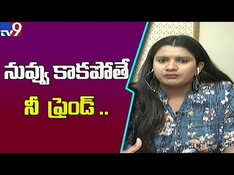 Casting Couch exists in Tollywood : Artist Shruti - TV9