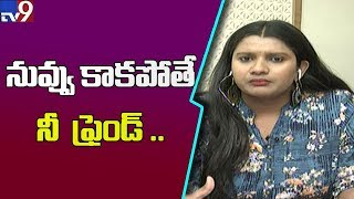 Casting Couch exists in Tollywood : Artist Shru...