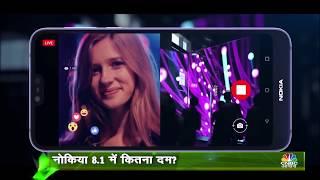 #TECHGURU - Nokia 8.1 Review