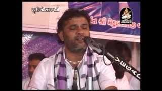 Jai Ganesh Gan Nath | Kirtidan Gadhvi Hadmatya Live Bhajan | Gujarati Dayaro 2014