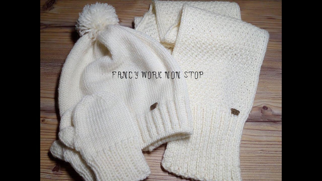 Вязание для детей. Шапочка, шарф и рукавички спицами.
