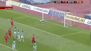 CSKA Sofia - Beroe 2:0 Highlights 18.11.2012