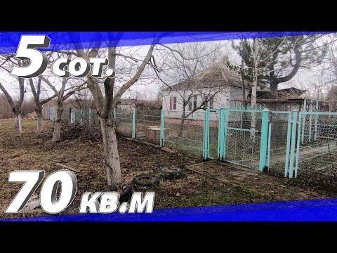 ДОМ+УЧАСТОК 1 млн 550 тыс.руб. г.Анапа, ст.Гостагаевская
