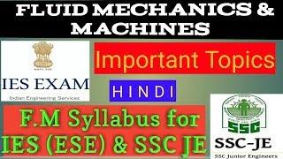 46) F.M Syllabus for SSC JE & IES | Fluid Mechanics & Machine - Important topics | Hindi