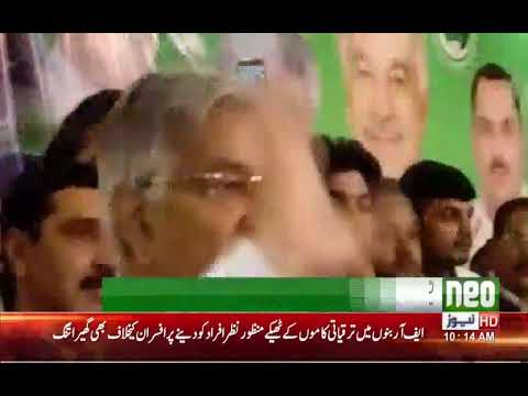 Man Arrested For Throwing Ink At Khawaja Asif In Sialkot