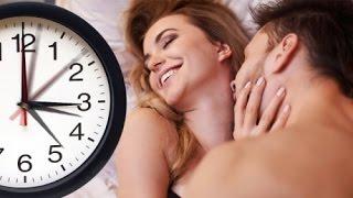 Благоприятное время для секса